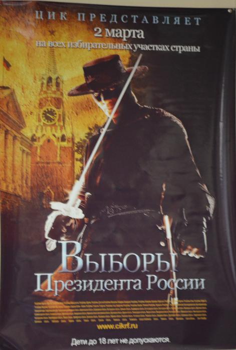 http://img0.liveinternet.ru/images/attach/c/0/121/328/121328264_DSC_00.jpg