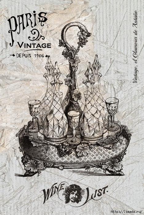 Wine list-Vintage, el Glamour de AntaГ±o (468x700, 375Kb)