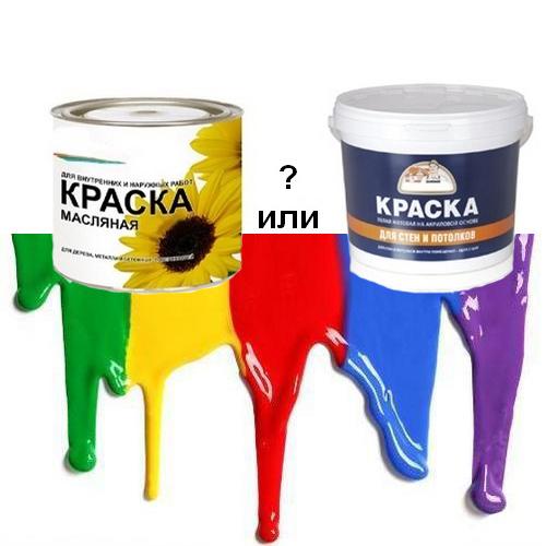 kak_izbezhat_treshhin_na_gipsokartone (500x500, 107Kb)