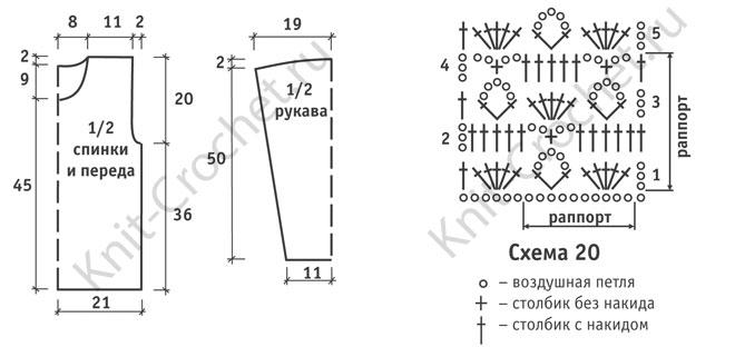 V09_04-20a (660x312, 79Kb)