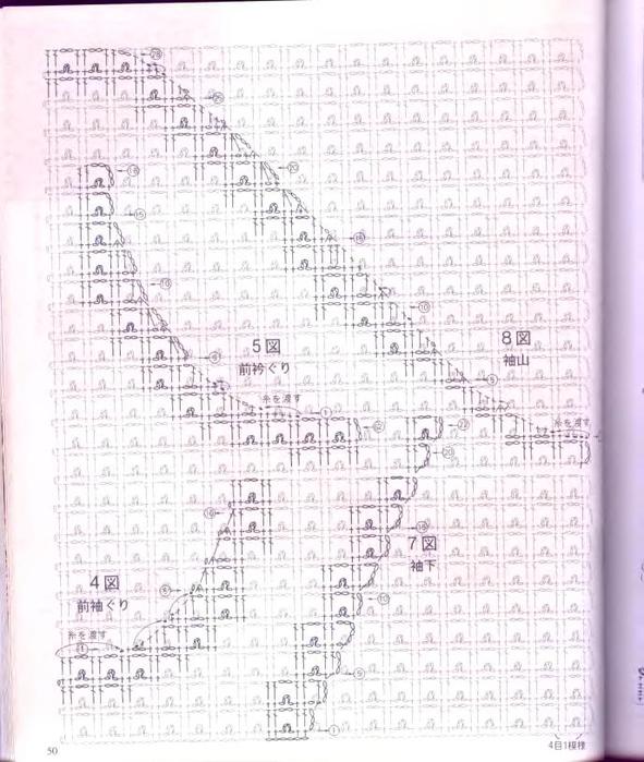 6РІ (591x700, 393Kb)