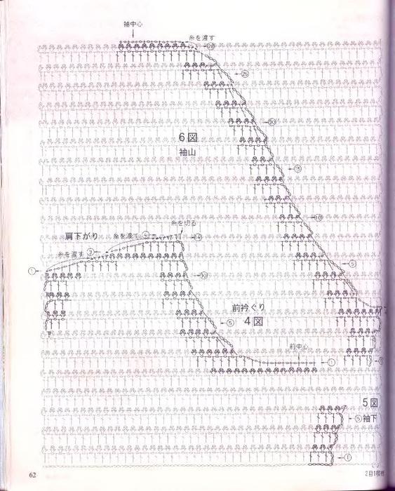 9Рµ (563x700, 385Kb)