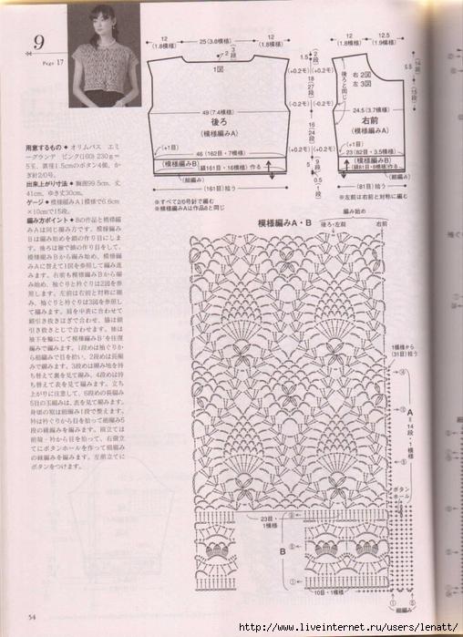 модель9 (508x699, 371Kb)