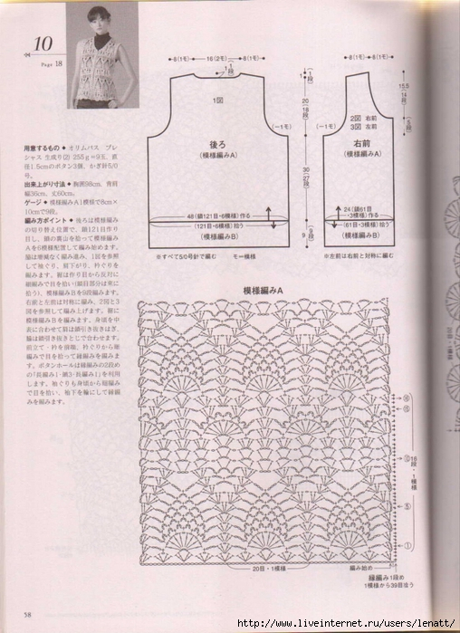 модель10 (508x699, 356Kb)