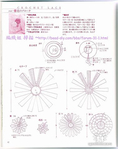 Превью ц-1 (379x480, 143Kb)