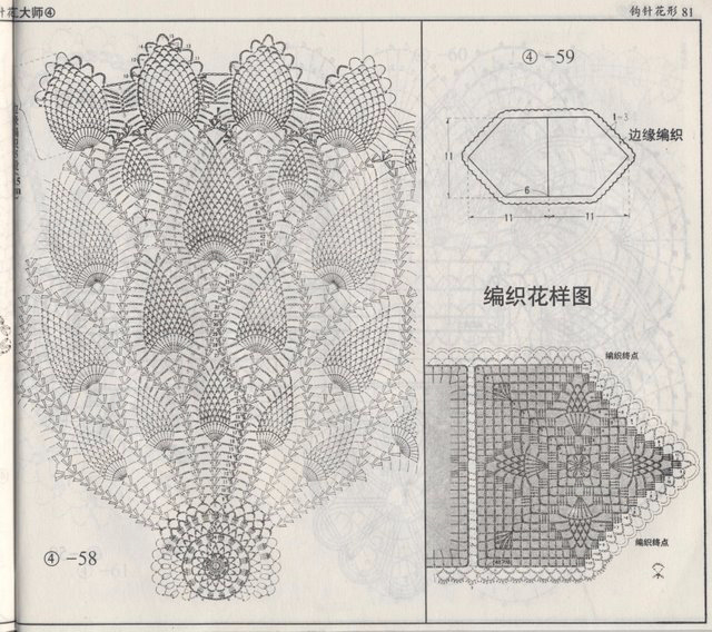 Подушка02 схема (640x568, 289Kb)