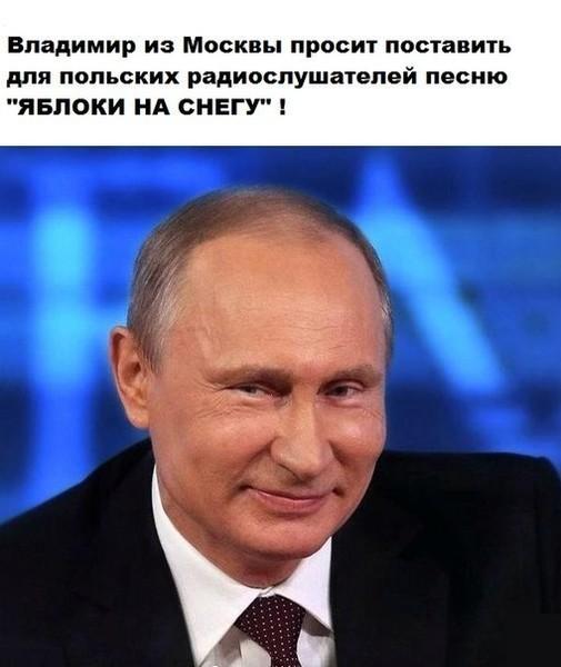 санкции (505x600, 55Kb)