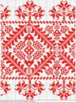 Превью угорщина21 (516x700, 494Kb)