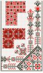 Превью угорщина202181-183-1 (410x700, 710Kb)