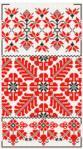 Превью угорщина202216-217-1 (391x700, 672Kb)