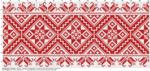 Превью угорщина2028829-1 (700x332, 369Kb)