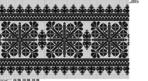 Превью угорщина20231234 (700x382, 193Kb)