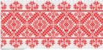 Превью угорщина20283779-1 (700x337, 497Kb)