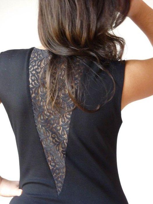 Как сделать вставку на спине