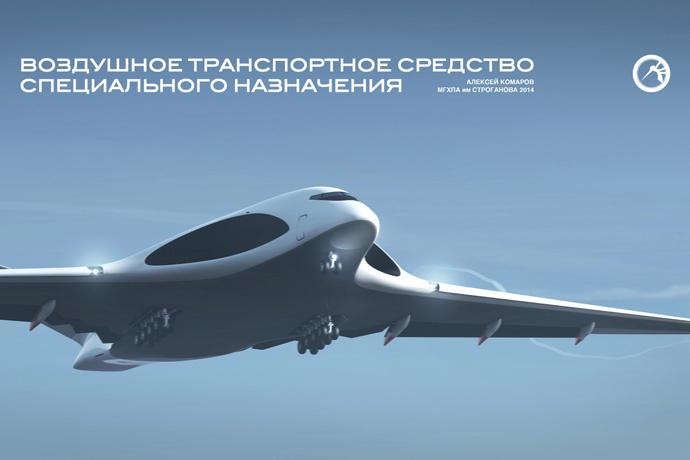 транспортник (690x460, 145Kb)
