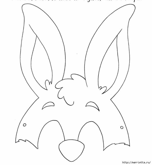 Маски кроликов для детского праздника (10) (643x700, 91Kb)