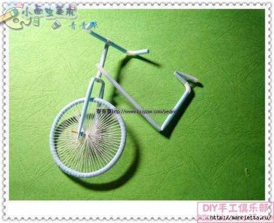 Велосипед из трубочек для коктейлей (29) (540x440, 123Kb)