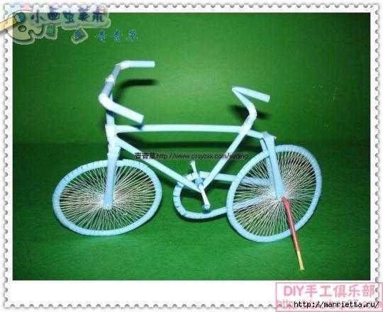 Велосипед из трубочек для коктейлей (39) (540x440, 124Kb)
