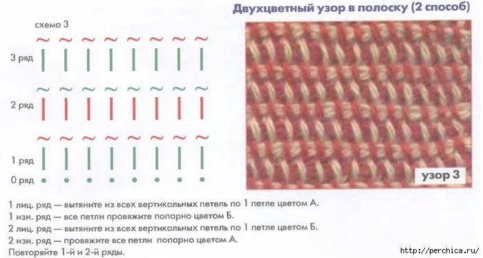 4979645_Tynisskoe (700x374, 167Kb)