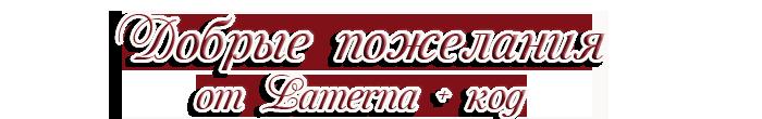 3166706_127700_2217_2_ (700x110, 47Kb)