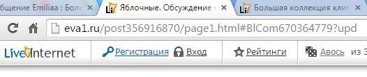 Странный адрес (526x111, 22Kb)