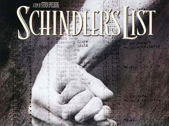 Список Шиндлера Schindler's List /1415502_Spisok_Shindlera (550x412, 143Kb)