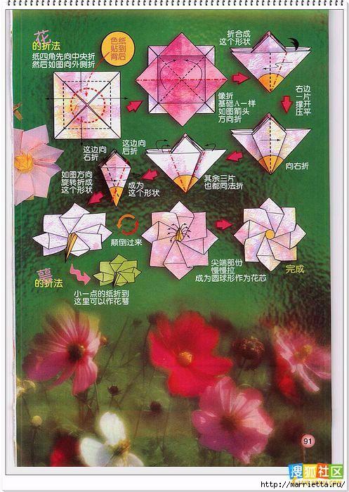Цветы из бумаги или оригами