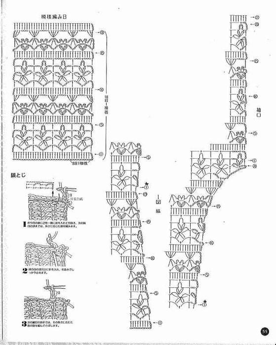 RUI6bMewrHQ (559x700, 176Kb)