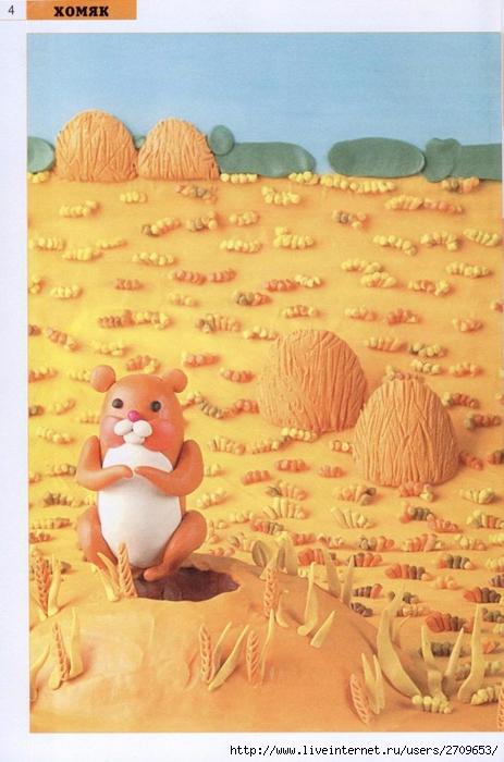 Пластилиновые фигурки животных  bookvoed ozzz.page05 (463x700, 246Kb)