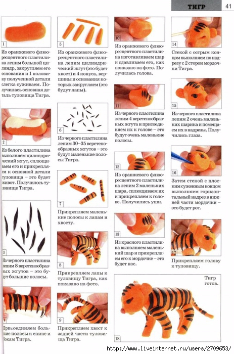 Пластилиновые фигурки животных  bookvoed ozzz.page42 (463x700, 281Kb)