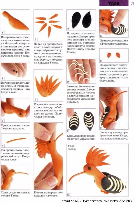 Пластилиновые фигурки животных  bookvoed ozzz.page54 (463x700, 259Kb)