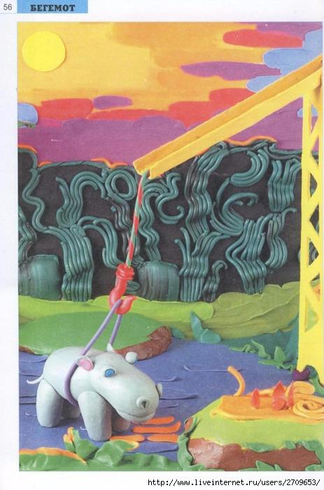 Пластилиновые фигурки животных  bookvoed ozzz.page57 (463x700, 257Kb)