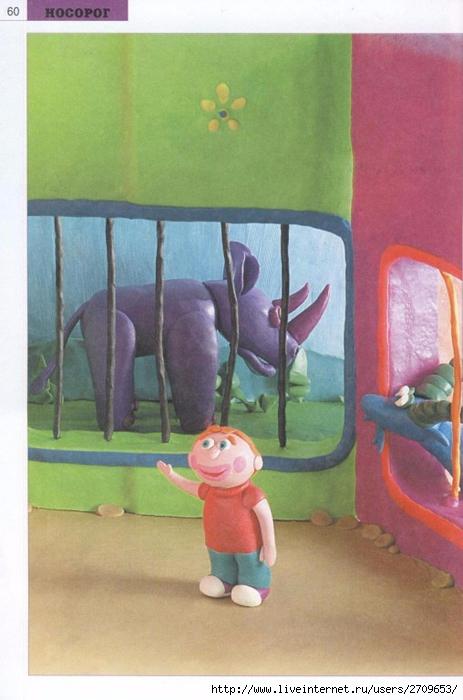 Пластилиновые фигурки животных  bookvoed ozzz.page61 (463x700, 220Kb)