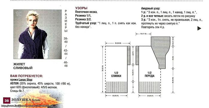 qC5mCNYednc (700x362, 142Kb)