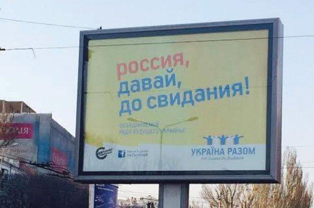 5361707_Donbassykrainskaya_vesna (614x408, 39Kb)
