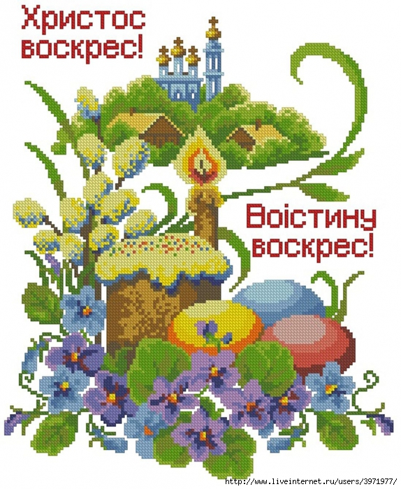3971977_fantastikmakosh__0001 (574x700, 354Kb)
