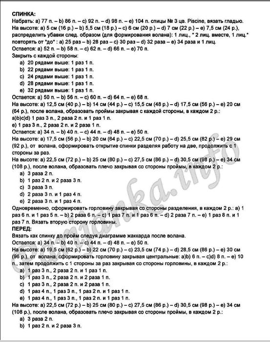 Безымянный 2 (553x700, 125Kb)