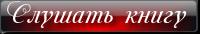 W10usiEUOVAZ (200x34, 9Kb)