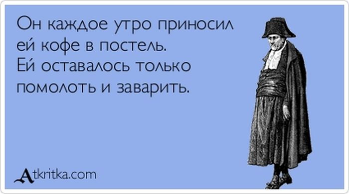 atkritka_11 (700x390, 31Kb)