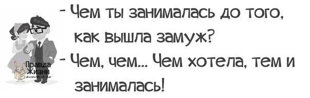 3085196_1383158336_frazochki1 (604x191, 22Kb)