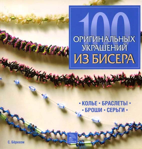 00100 ОригУкр (567x595, 319Kb)