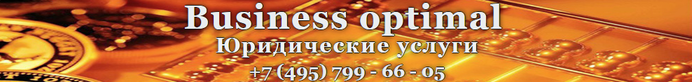 гоТОВЫЕ ФИРМЫ (700x82, 111Kb)