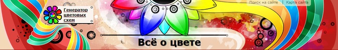 4668337_Novii_tochechnii_risynok (700x104, 42Kb)
