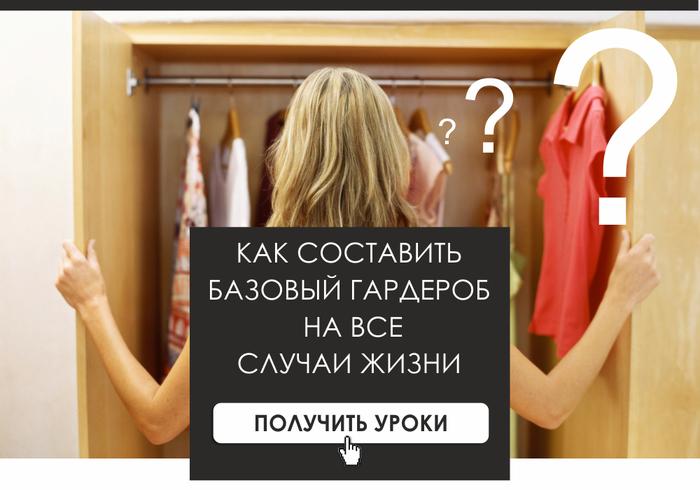 4278666_091014_f8fbfd8_bg3_1000x700px (700x490, 303Kb)