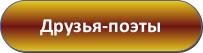 button (19) (203x53, 5Kb)