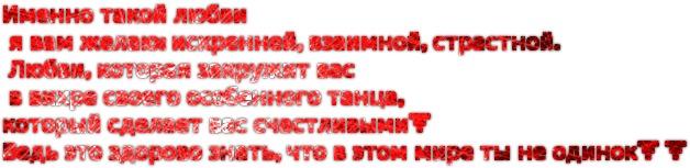 cooltext1858148782-2 (600x200, 39Kb)