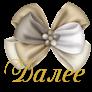 5230261_dalee_bantik_ser (92x92, 15Kb)