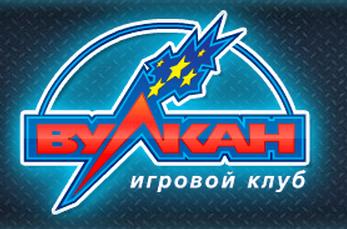 1868538_vylkan (347x229, 172Kb)