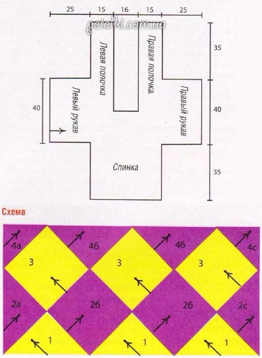 1416903115_shema-enter (1) (513x700, 314Kb)