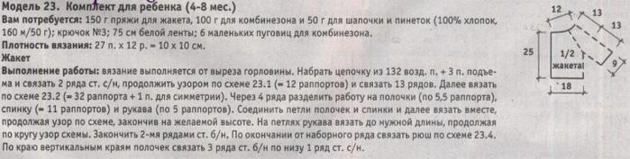 5736619_1424725902_vasaniedlamalisheidogoda1 (700x177, 59Kb)
